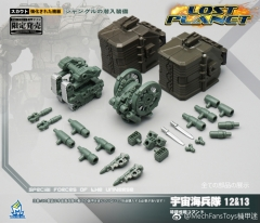 MechFansToys Lost Planet Powered-suit DA12 & DA13 Jungle & Desert color scheme set