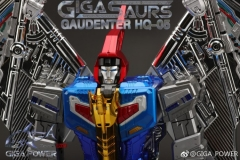 Gigapower HQ-05R Gaudenter Chrome Version (Blue)