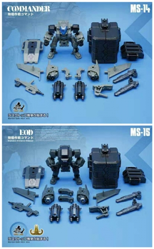 MechFansToys MF-MS14+MS15 Commander+Eod