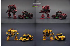 Rihio Multiabyss MM002 V-Link Mecha Defense and Engineering Set A