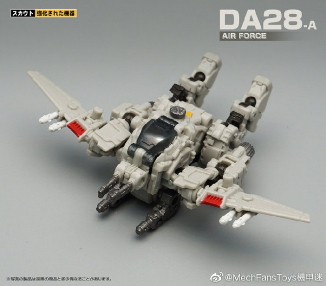 [Deposit only] MechFansToys MFT DA28A Air Force