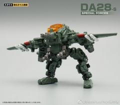 [Deposit only] MechFansToys MFT DA28S Special Force