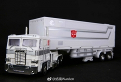 NB MP10U Trailer