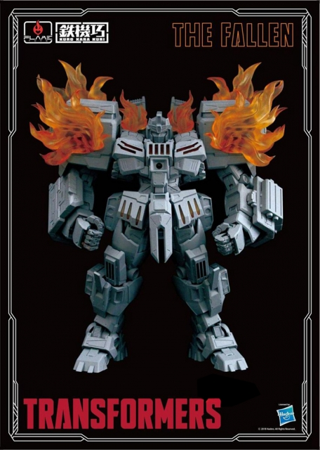 [Deposit only] Sentinel Toys Transformers Furai Model The fallen Model Kit