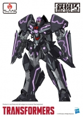 [Deposit only] Sentinel Toys Transformers Megatron