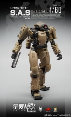 MECHFANSTOYS/MECHANIC TOYS STELLAR KNIGHT S.A.S AGS-02