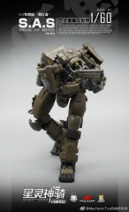 MECHFANSTOYS/MECHANIC TOYS STELLAR KNIGHT S.A.S AGS-01