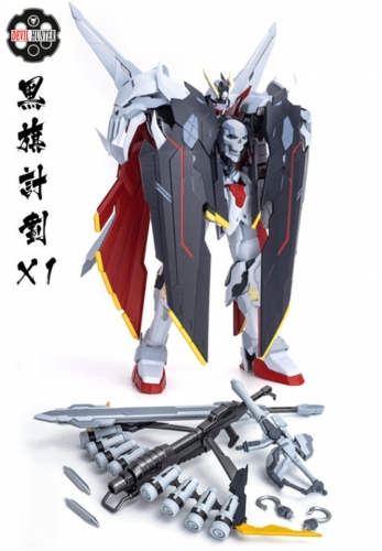 [DEPOSIT ONLY] DEVIL HUNTER DH-03A