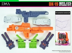 [DEPOSIT ONLY] DNA DESIGN DK-19 UPGRADE KIT